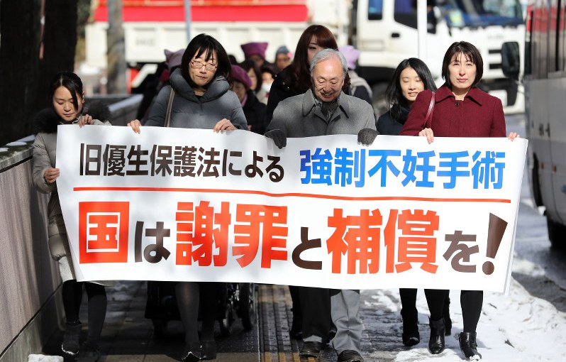 Citizens Sue Japanese Government Over Forced Sterilization