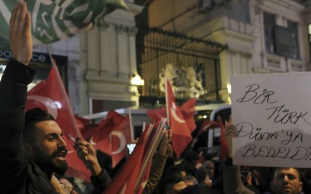 Austria to close mosques funded by Turkey, kicking out 60Imams